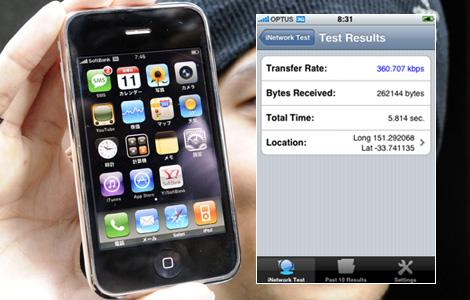 How-to-Access-iPhone-VPN